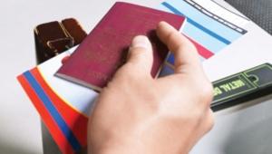 passport presentation